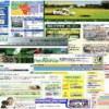 ホームページのスクリーンショットを指定サイズで表示するWordPressのプラグイン「Browser Shots」