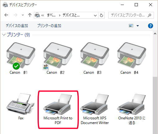 printerpdf